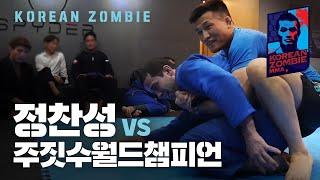 정찬성 vs 주짓수세계챔피언  Korean Zombie vs Augusto Tanquinho Mendes