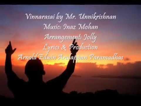 Tamil Christian Songs- என் புகலிடம்- Inaz Mohan