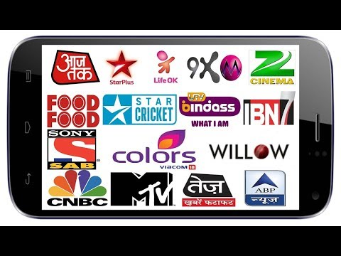 How To Watch LIVE TV On Phone | How To Watch TV Channels On Phone | Free | All Languages