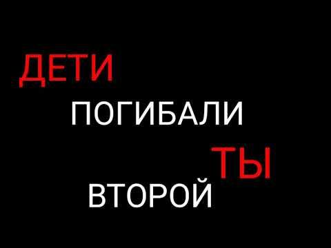 """Countryhumans клип на песню """"Дети погибали, ты второй"""""""