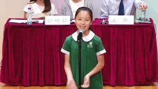 Publication Date: 2019-07-09 | Video Title: 第六屆 基本法多面體全港小學生辯論賽冠軍賽