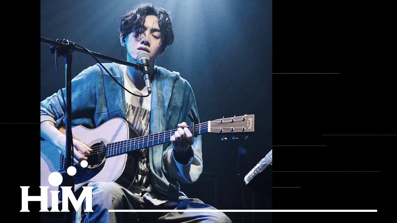 李友廷 Yo Lee [ 難過到這邊就好 The Hurt Stops Here ] Official Live (找到我 臺北最終巡迴場) - YouTube