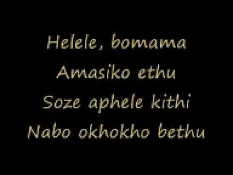 Velile & Safri Duo - Helele Lyrics
