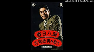 http://morikei.web.fc2.com/index.html '74年のカセット・アルバム『古...