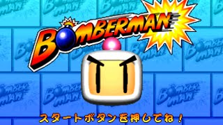 Bomberman Party Edition Opening and Gameplay - Playstation 1