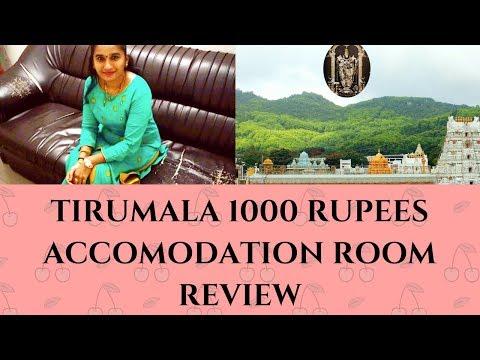 TIRUMALA 1000 Rupees Accomodation Room Review