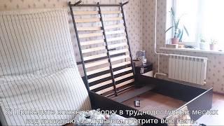 видео Подготовка квартиры к дезинсекции