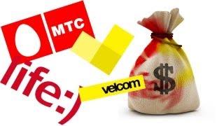 Какой тариф на мобильный интернет самый выгодный в РБ?(Где выгоднее мобильный интернет, на каком тарифе? Я рассмотрю только ситуацию, когда нужно использовать..., 2013-09-23T20:08:33.000Z)