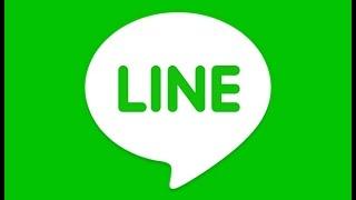Line Hesabı Nasıl Açılır?