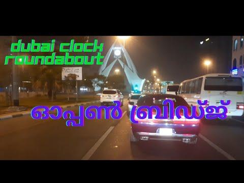 2 November 2020 Dubai open bridge  Dubai clock roundabout