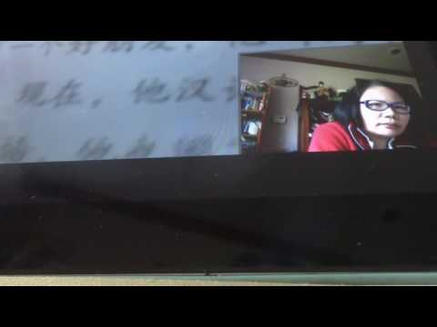 Her Turn to Talk in Chinese During Skype Language Exchange