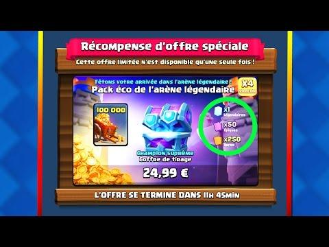 MON PREMIER COFFRE DE LIGUE sur Clash Royale