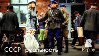Тальянка-9 серия