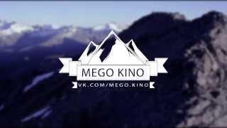 Mego Kino