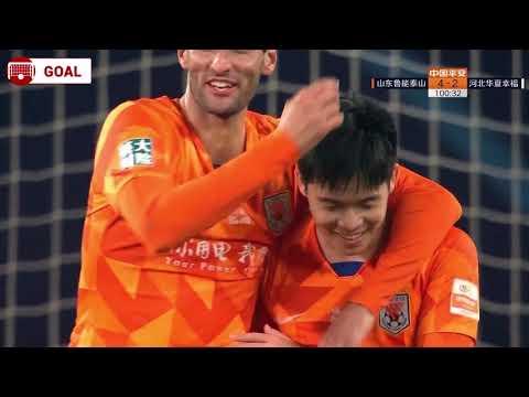 Duan Liuyu Goal 101' - Shandong Luneng [4] - 2 Hebei CFFC (AGG [6]-4)