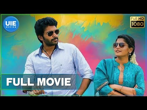 Thumbnail: Sathriyan Tamil Full Movie