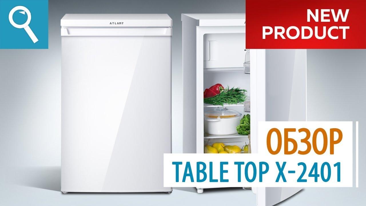 Как снять стеклянную полку с холодильника АТЛАНТ - YouTube