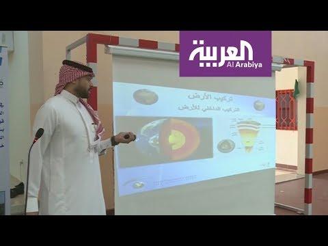 حلقات تثقيفية بعد إتساع دائرة الهزات الأرضيه في السعوديه وتكرارها  - نشر قبل 1 ساعة