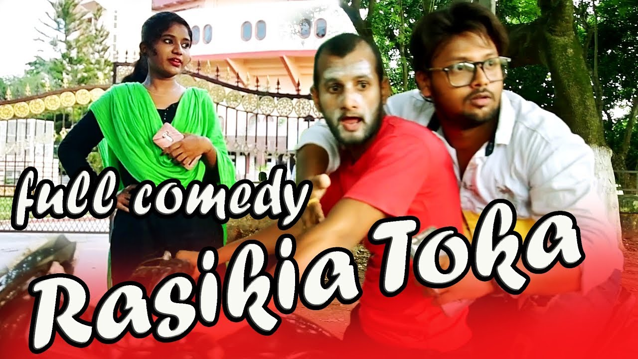 FUNNY COMMEDY//RASIKIA TOKA//B5 Entertainment presents