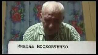 Как Янукович сидел за изнасилование(, 2013-12-03T19:28:00.000Z)