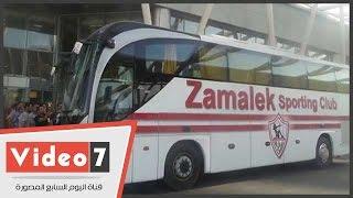 أتوبيس الزمالك يغادر مطار القاهرة عقب وصول اللاعبين من تونس
