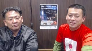 『AKICHI (あきち)イベント報告』 2020/10/28