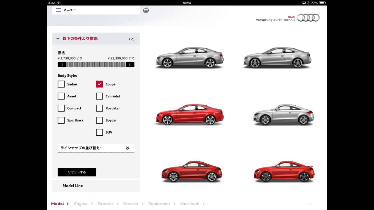IPhoneiPad AppAudi Configurator YouTube - Audi car configurator