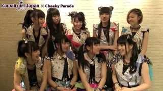 Cheeky Paradeのメジャー2ndシングル「C.P.U!?」が4月10日にリリース! ...