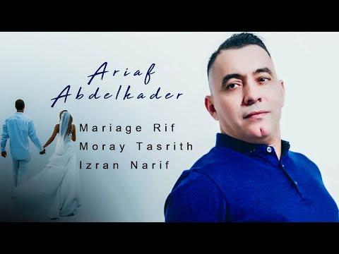 Abdelkader Ariaf - Mariage Rif - Moray Tasrith - Izran Narif