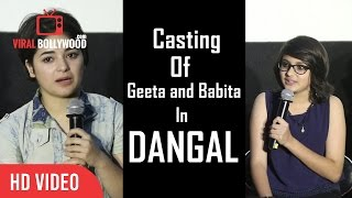 Casting Of Geeta and Babita In Dangal | Suhani Bhatnagar, Zaira Wasim | Haanikaarak Bapu Song Launch
