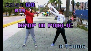 [KPOP IN PUBLIC] BTS - Go Go (고민보다 Go) | B-YOUNG Dance Cover