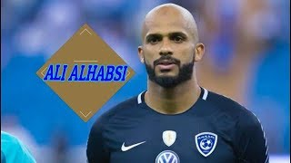اخبار الانتقالات: علي الحبسي حارس الهلال السعودي يرحل عن الفريق - 195 سبورتس