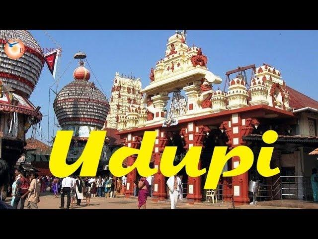 Udupi Krishna Temple Special Focus