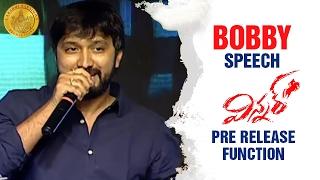 Director Bobby Praises Sai Dharam Tej