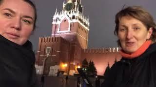 АБХАЗЦЫ ПЕРВЫЙ РАЗ В МОСКВЕ . НОВОГОДНЯЯ МОСКВА 2020