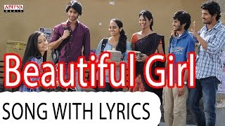 Beautiful Girl Full Song With Lyrics - Life Is Beautiful Songs - Shriya Saran, Sekhar Kammula