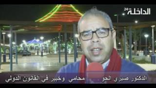 صبري لحو ووفاة  محمد عبد العزيز المراكشي