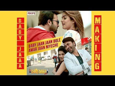 Baby Jaan   Shakib Khan   Srabanti   Payel   Bhaijaan Elo Re   Latest Bengali Movie   2018