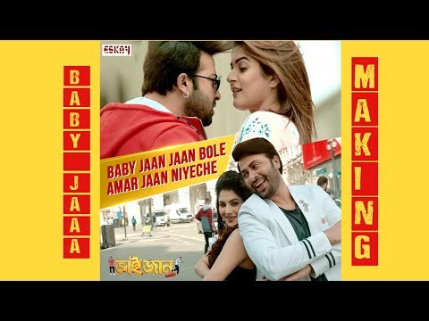 Baby Jaan Making | Shakib Khan | Srabanti | Payel | Bhaijaan Elo Re | Latest Bengali Movie | 2018