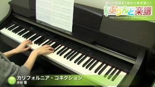 使用した楽譜はコチラ http://www.print-gakufu.com/score/detail/56922...
