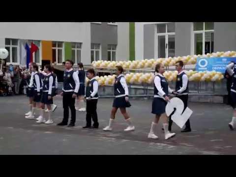 Открытие филиала школы №65 в Суходолье в Тюмени