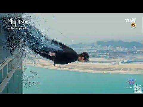 Afara e Frig Korean Mix Arabic Song ❤️🔥Love Fly In Sky.
