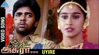 Azhagiya Asura Tamil Movie Songs | Uyire Video Song (Sad) | Yogi | Regina | Bramma | Pyramid Music