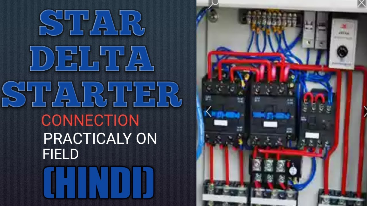 Star Delta Starter Connectionhindi Youtube Power Wiring Diagram Of