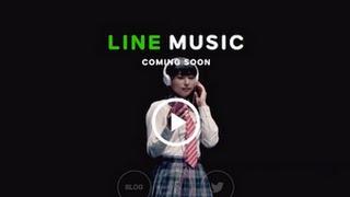 LINE MUSIC 定額制音楽アプリとして、ついに公開