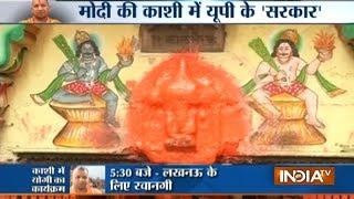 UP CM Yogi Adityanath reaches Kaal Bhairav Temple in Varanasi
