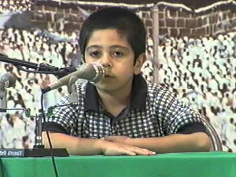Qari Zuhair - First Qur'an Competition in 1998