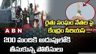 Central Serious On Farmers Union Leaders Over Red Fort Flag Incident || 200 Farmers Arrested || ABN