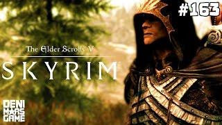 The Elder Scrolls V: Skyrim Special Edition Прохождение #163: Руины Высоких врат
