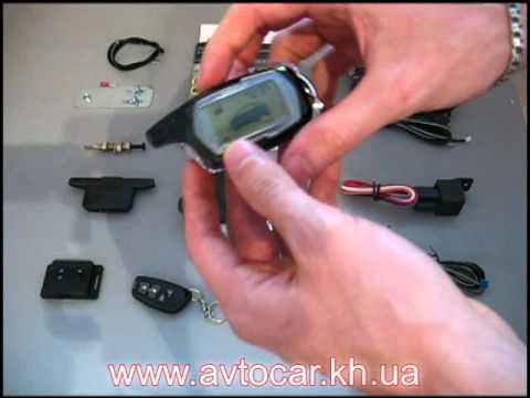 Кодграббер CAME в брелоке SHERIFF ZX-750 2 - YouTube